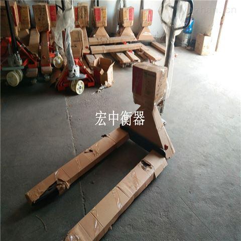 2吨工业称重电子地磅 3吨液压式手动叉车称