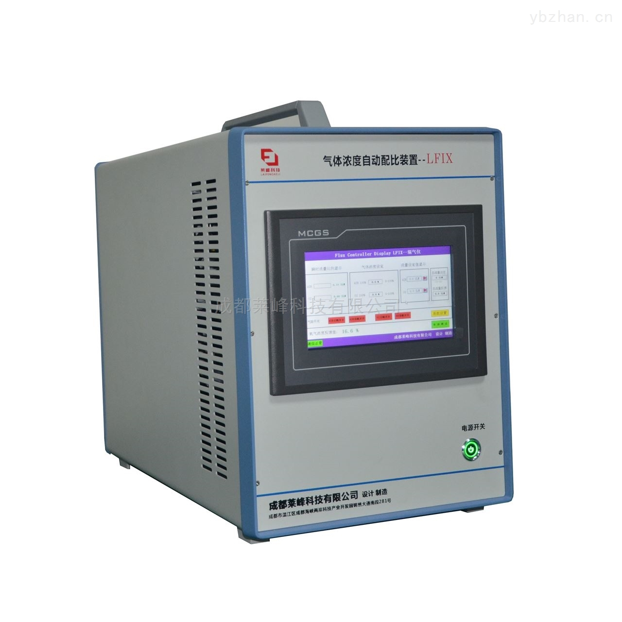 LFIX--高精度混气仪生产厂家/动态配气仪电脑版