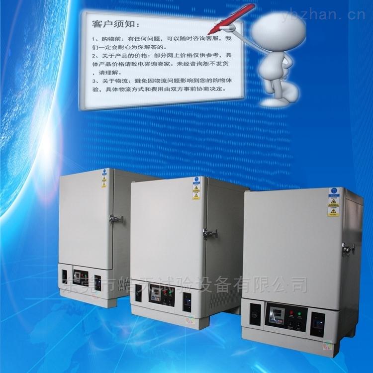 ST-72-皓天工业高温烤箱设备