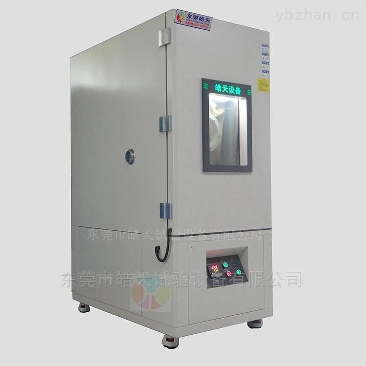 SMB-80PF-可编程式高低温交变湿热试验箱恒温恒湿箱