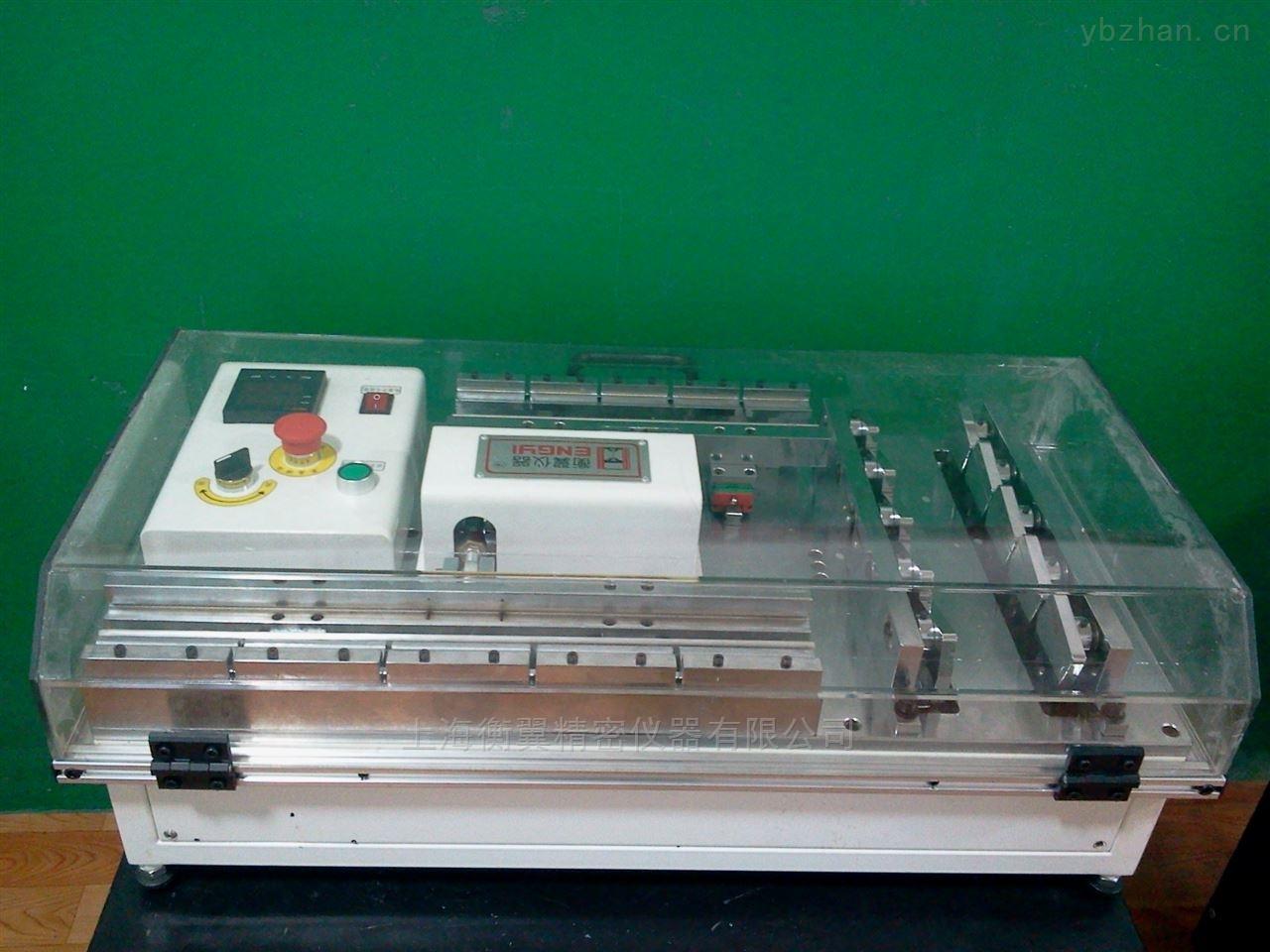 HY(IC)IC卡动态弯扭试验机设备