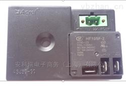ASJ50-GQASJ系列空调压缩机电压监控装置厂家