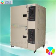 SPA-225L-2P可定制复层式温湿度试验箱225L皓天品牌