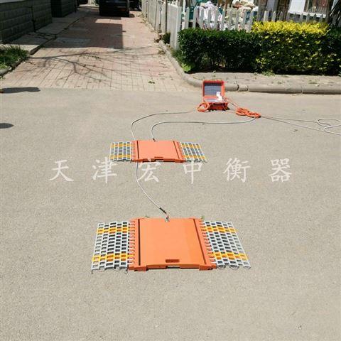 临沧10吨两排轴汽车便携式轴重仪/安装使用