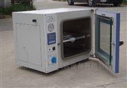 北京台式真空干燥箱