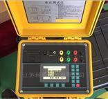变压器变比测试仪 (交直流)