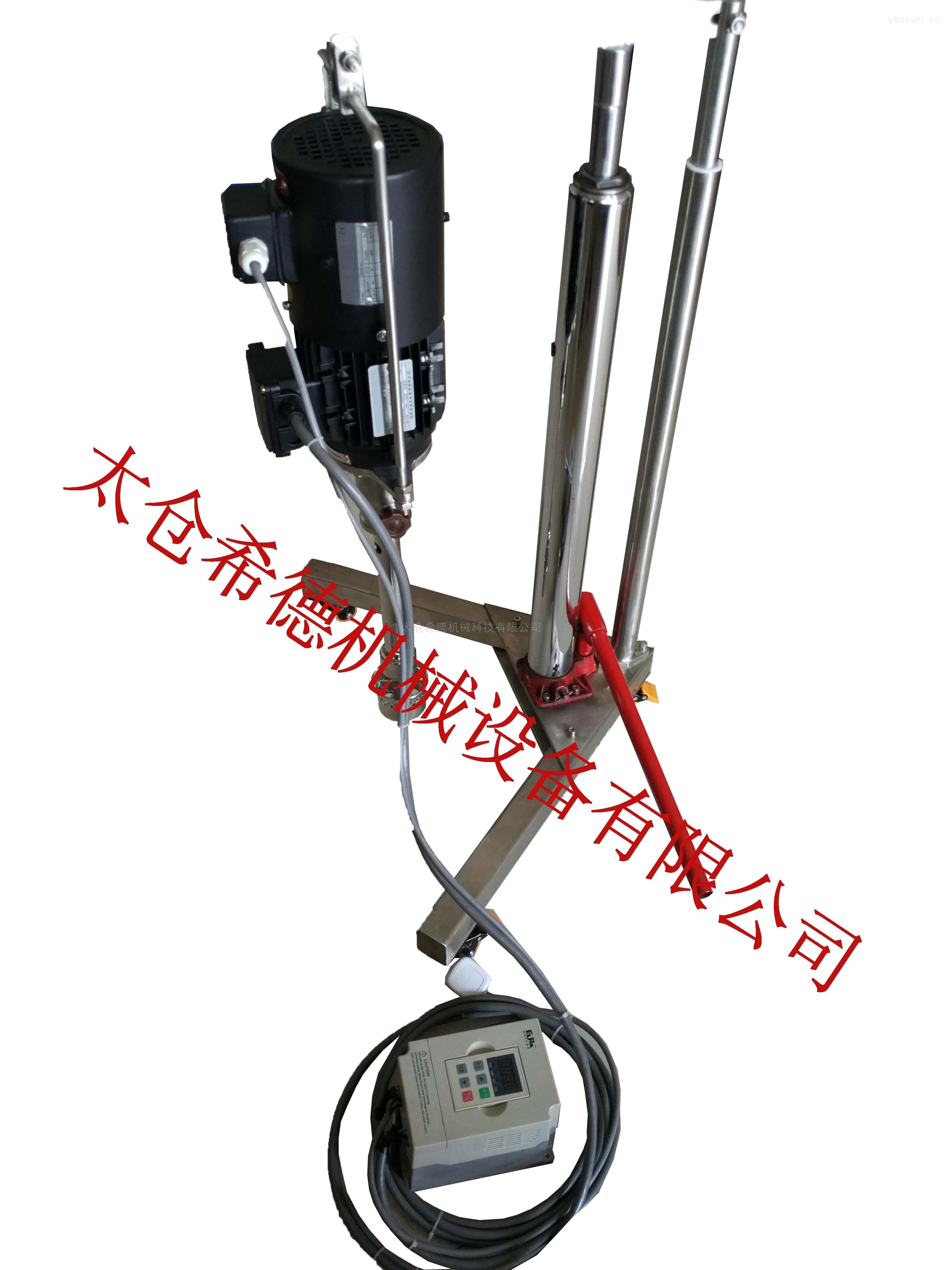 SA90-中試型集成式真空均質乳化機