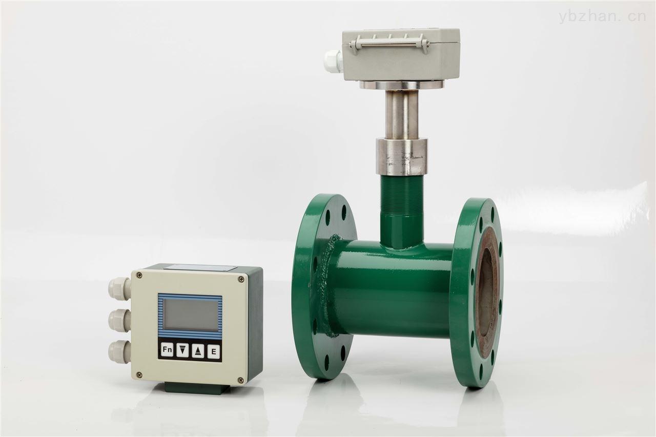 插入式灌溉电磁流量计