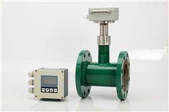 LDG 显示型插入式灌溉电磁流量计