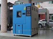 常州可程式恒温恒湿箱质量保障