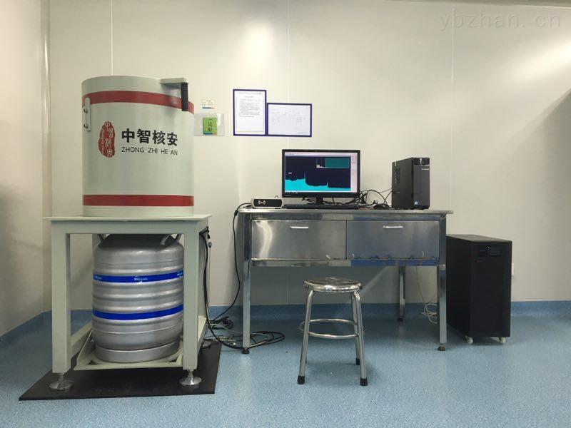 FYND-50L放射性药物核素测量仪高纯锗γ谱仪