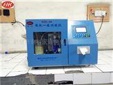 煤炭化驗室儀器 化驗煤炭含硫量的儀器