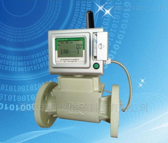 NQKZ-DN50-物联网智能流量控制器
