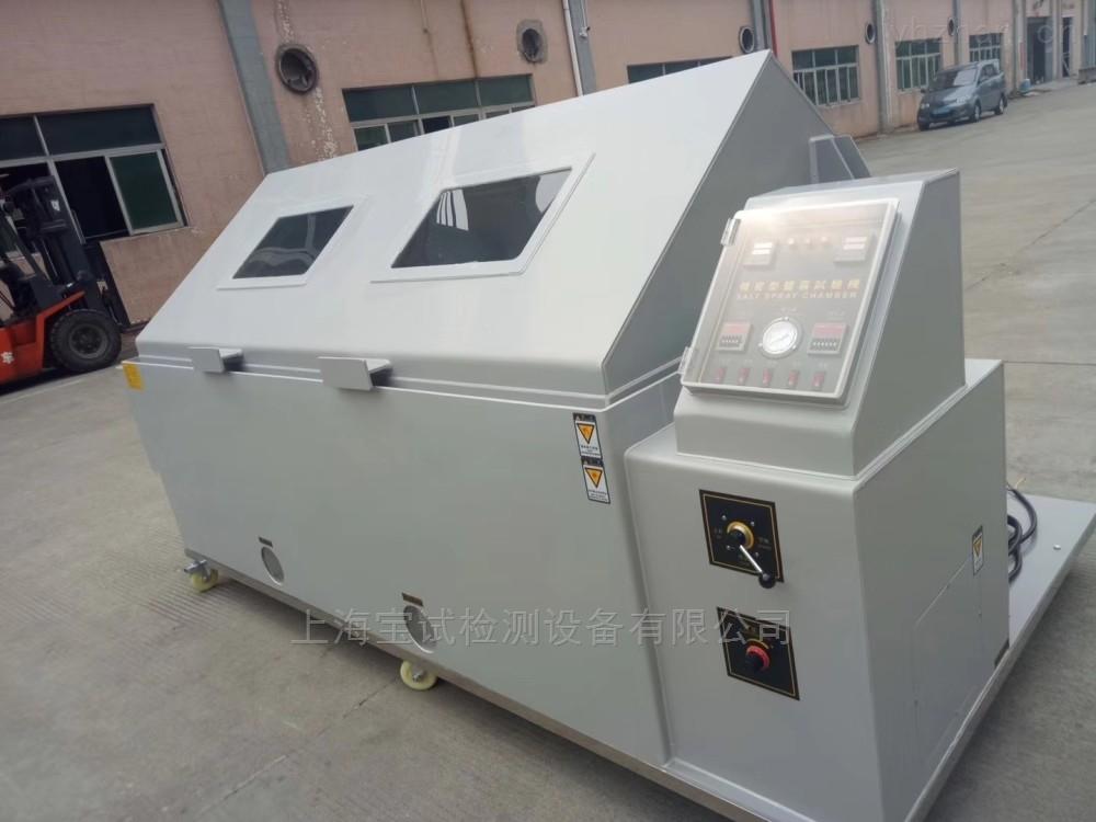 华南地区盐雾试验机供应商