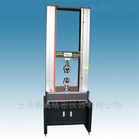 非金属复合材料试验机