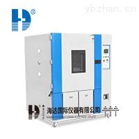 HD-E702-80-高低温试验机厂家