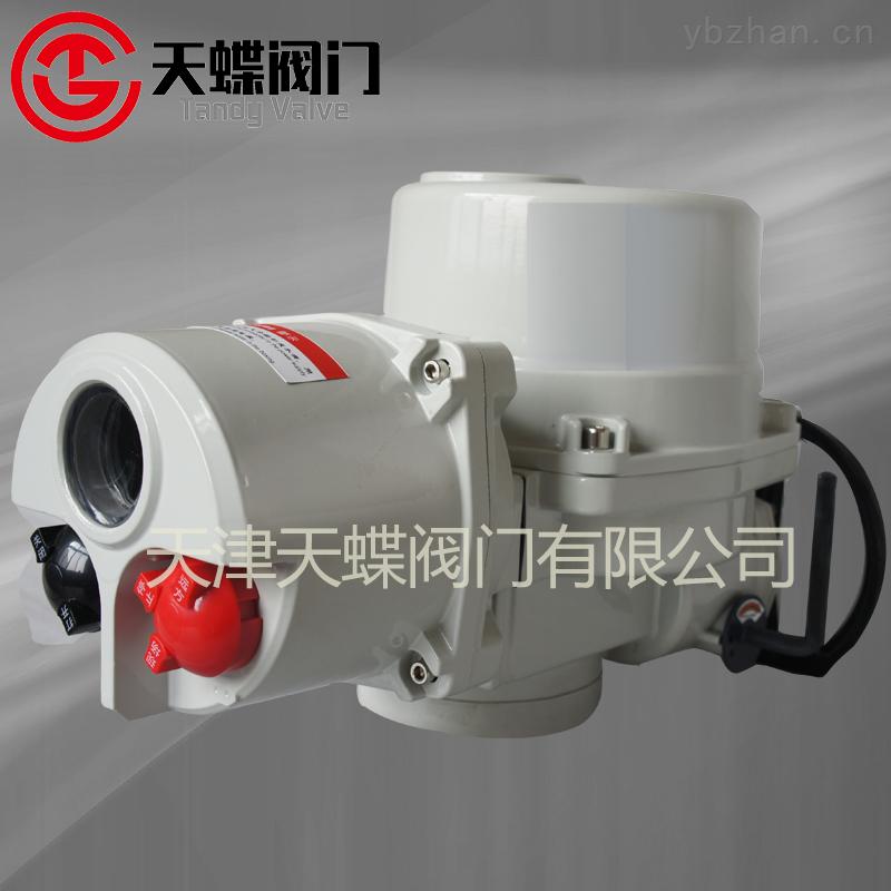 QT阀门电动装置  天津二通电动执行器