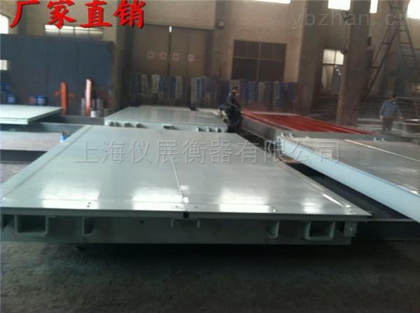 孝感/襄阳50吨80吨100吨120吨150吨地磅厂家全国上门安装