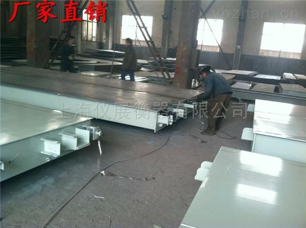 昌吉/晋城10吨30吨50吨80吨120吨150吨地磅厂家全国上门安装