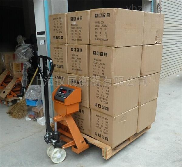 淮安/奉贤带秤搬运车手推液压叉车秤1吨2吨3吨厂家全国报价安装
