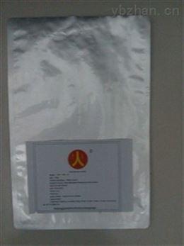合作固体臭味剂-作用及其制作