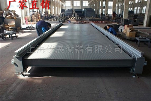 金华/梧州20吨30吨50吨80吨100吨120吨150吨地磅厂家全国报价