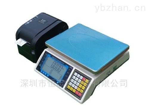 30KG带打印电子秤-带打印的电子秤,带标签粘贴打印功能电子称