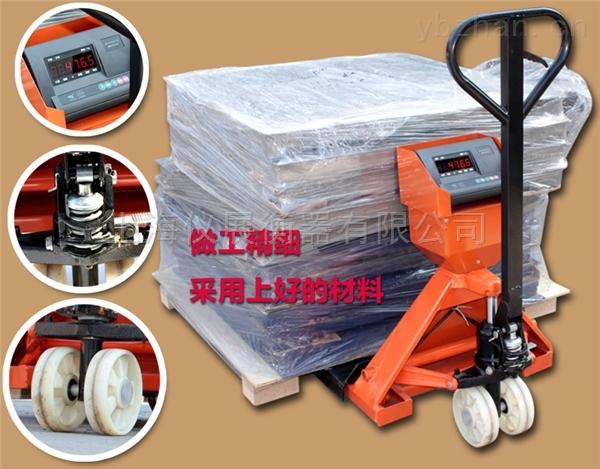 普陀/宝山带秤搬运车电子叉车秤1吨2吨3吨厂家报价