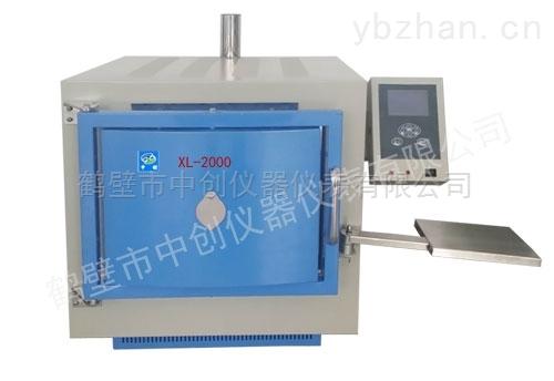 石油焦灰分化驗儀器,檢測石油焦灰分的設備,一體節能馬弗爐廠家