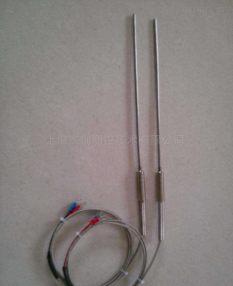 上海高温铠装热电阻供应