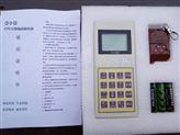 烏魯木齊無線電子秤遙控器
