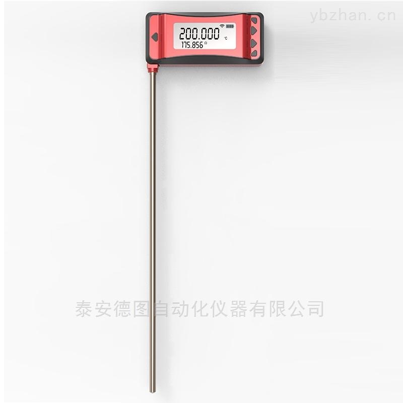 DTSW-1-A-標準計量器具泰安德圖數字溫度計