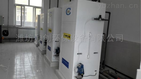 小型医院污水处理设备/小型二氧化氯发生器生产厂家