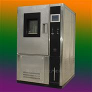供应手机电路板专用恒温恒湿试验箱