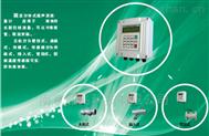 NZ-TUF-2000S固定式超聲波流量計