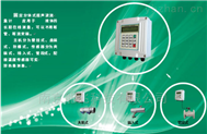 NZ-TUF-2000S固定式超声波流量計