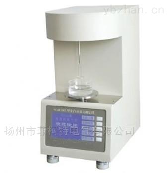 银川/西宁/兰州CHK-6541全自动界面张力测试仪