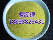 YY新余聚合氯化铝生产厂家