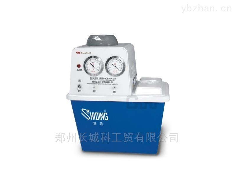 循环水式真空泵如何使用