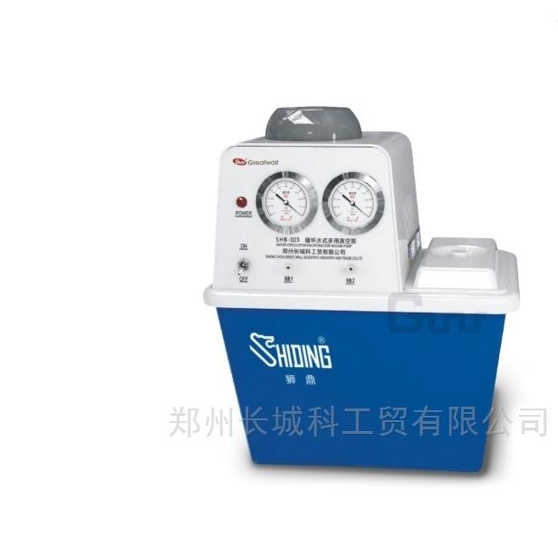 郑州长城狮鼎循环水式多用真空泵价格