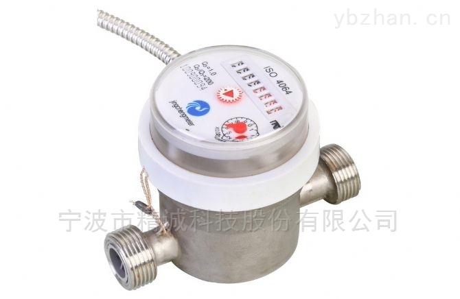 脉冲式有线光电远传水表厂家供应