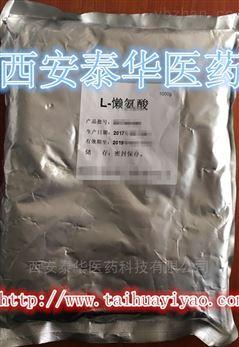 药用级氯霉素 药典标准 资质齐全