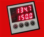 YK-2018D-O1(2)智能数显一入二出变送隔离器