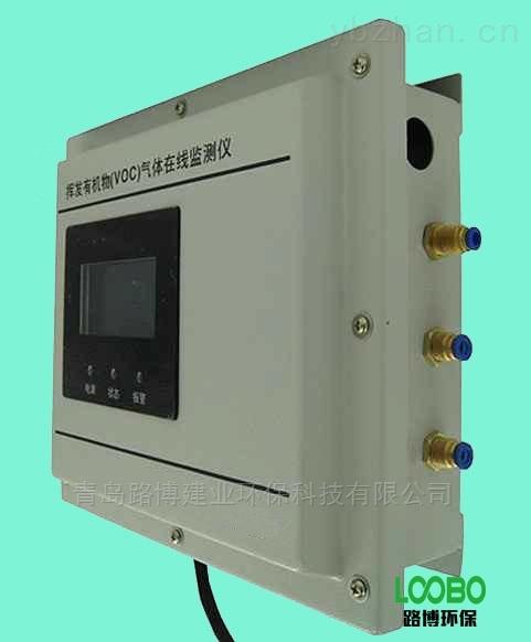 LB-PT-泵吸式LB-PTVOC氣體在線監測儀