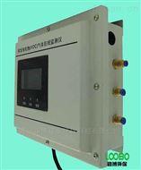 泵吸式LB-PTVOC氣體在線監測儀