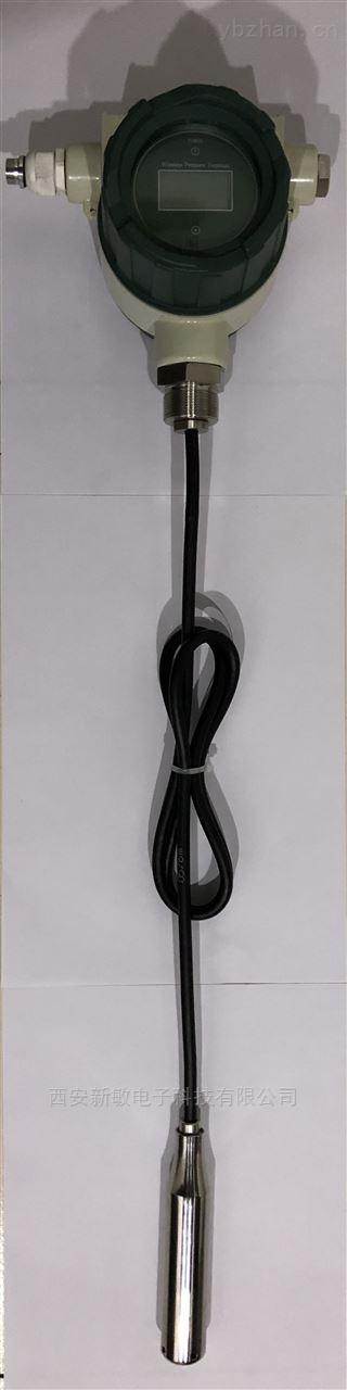 GPRS106C-31-無線液位變送器(電池供電)