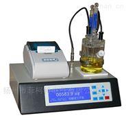 ST-1523全自动微量水分测定仪
