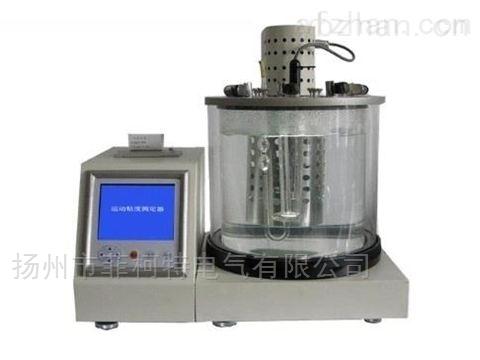 ST-1516高低温运动粘度测定仪