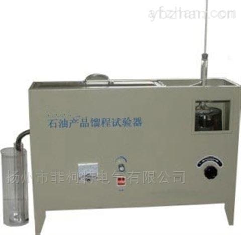 ST-1572石油产品馏程测定器