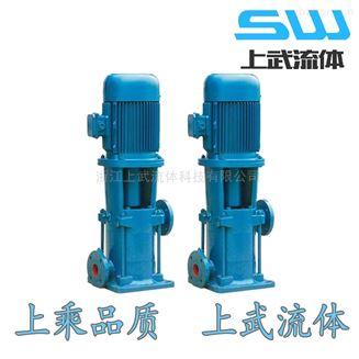LG-B型便拆式多级泵